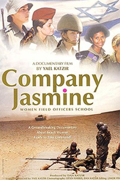 COMPANY JASMINE