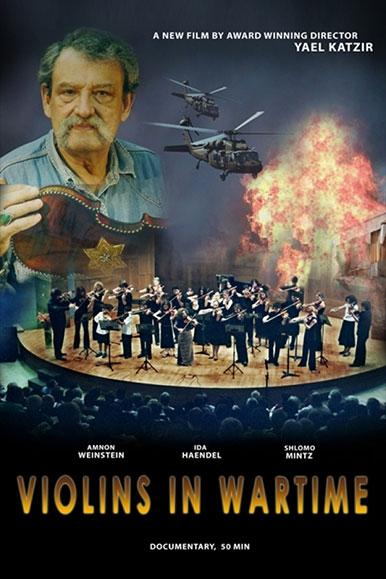 films_violins_v3